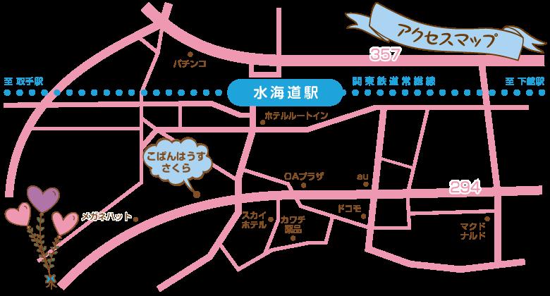水海道山田教室へのエリアマップ
